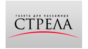 Диагноз по интернету (Газета для пассажира «Стрела»)